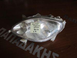 Smart ForTwo w450 1998-2002 φανάρι εμπρός αριστερό