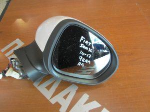Fiat 500X 2014-2017 καθρέπτης δεξιός ηλεκτρικός κρεμ