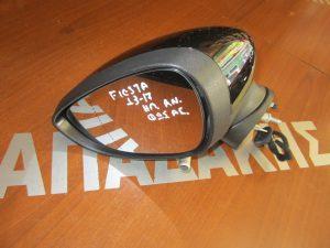 Ford Fiesta 2013-2017 καθρέπτης αριστερός ηλεκτρικά ανακλινόμενος μαύρος φως ασφαλείας