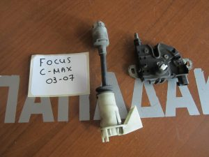 Ford Focus C-Max 2003-2007 κλειδαριά καπό εμπρός