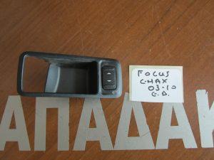 Ford Focus C-Max 2003-2010 διακόπτης ηλεκτρικού παραθύρου εμπρός δεξιός
