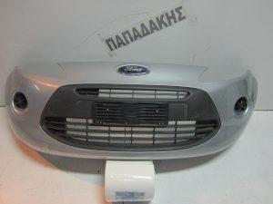 ford ka 2008 2016 profylaktiras ebros asimi 300x225 Ford Ka 2008 2016 προφυλακτήρας εμπρός ασημί