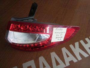 Ford Mondeo 2014-2017 πίσω φανάρι δεξιό κόμβι