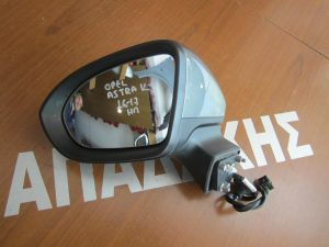 kathrepis aristeros ilektrikos molyvi opel astra k 2016 2017 5 kalodia 300x225 Opel Astra K 2016 2018 καθρέπτης αριστερός ηλεκτρικός μολυβί 5 καλώδια