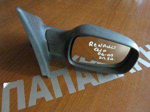 Renault Clio 2006-2009 καθρέπτης δεξιός ηλεκτρικός άβαφος