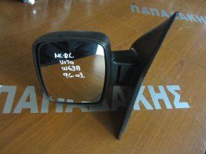 Mercedes Vito w638 1996-2003 καθρέπτης αριστερός ηλεκτρικός απλός άβαφος