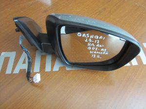 Nissan Qashqai 2006-2013 καθρέπτης δεξιός ηλεκτρικά ανακλινόμενος άσπρος