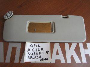 opel agilasuzuki splash 2008 2014 alexilio aristero 300x225 Opel Agila/Suzuki Splash 2008 2014 αλεξήλιο αριστερό