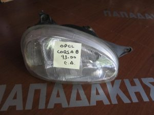 Opel Corsa B 1993-2000 εμπρός δεξιό φανάρι