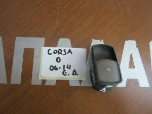 Opel Corsa D 2006-2014 εμπρός δεξιός διακόπτης παραθύρου