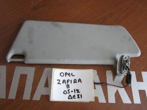 Opel Zafira 2005-2012 αλεξήλιο δεξιό