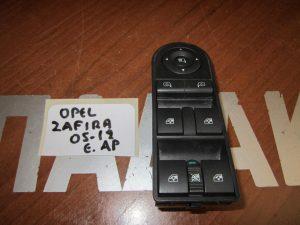 Opel Zafira 2005-2012 εμπρός αριστερός διακόπτης παραθύρου 4πλος