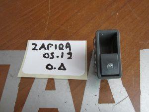 Opel Zafira 2005-2012 πίσω δεξιός διακόπτης παραθύρου