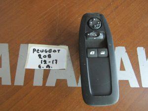 Peugeot 208 2012-2017 διακόπτης ηλεκτρικού παραθύρου εμπρός αριστερός 2πλος διακόπτης καθρέπτη με ηλεκτρική ανάκλιση