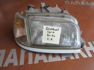Renault Clio 1990-1994 εμπρός δεξιό φανάρι