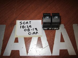 Seat Ibiza 2008-2012 διακόπτης ηλεκτρικού παραθύρου εμπρός αριστερός 2πλος