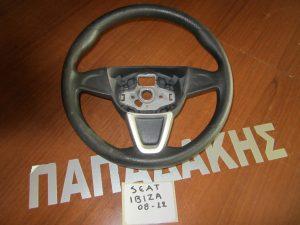 Seat Ibiza 2008-2012 βολάν τιμονιού μαύρο