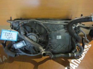 Σετ Ψυγείων Ford Focus C-Max 2003-2007(2007-2010): ψυγείο νερού- ψυγείο A/C- βεντιλατέρ- ψυγείο intercooler- τραβέρσα ψυγείων