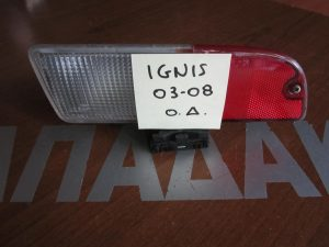 Suzuki Ignis 2003-2008 φανάρι πίσω προφυλακτήρα δεξιό