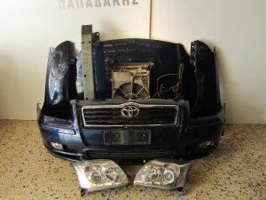 Toyota Avensis 2003-2006 μετώπη/μούρη εμπρός κομπλέ μπλε: καπό- 2 φτερά- 2 φανάρια- προφυλακτήρας κομπλέ με μάσκα και προβολείς- τραβέρσα άνω- τραβέρσα προφυλακτήρα- βεντιλατέρ ψυγείων βενζίνης
