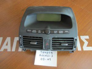 Toyota Avensis 2003-2009 οθόνη πολλαπλών ενδείξεων