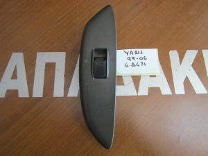 Toyota Yaris 1999-2006 εμπρός δεξιός διακόπτης παραθύρου