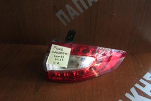 Ford Mondeo Combi 2014-2017 φανάρι πίσω δεξιό LED