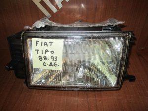 Fiat Tipo 1988-1993 φανάρι εμπρός δεξιό καινούριο γνήσιο