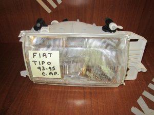 Fiat Tipo 1993-1995 φανάρι εμπρός δεξιό καινούριο γνήσιο