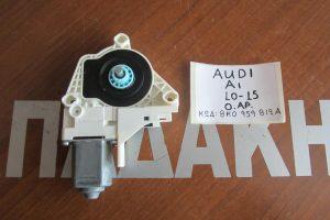 Audi A1 2010-2015 μοτέρ ηλεκτρικών παραθύρων πίσω αριστερό κωδικός: 8KO 959 812 A