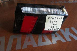 fanari peugeot 3008 2016 piso dexio esoteriko led 300x200 Peugeot 3008 2016 > φανάρι πίσω δεξιό εσωτερικό LED