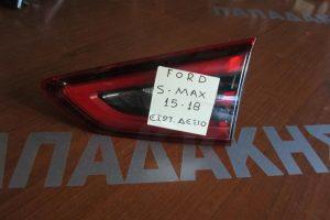 ford s max 2015 2018 fanari piso dexio esoteriko 300x200 Ford S Max 2015 2018 φανάρι πίσω δεξιό εσωτερικό