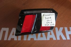 Peugeot 3008 2016-> φανάρι πίσω δεξιό εσωτερικό LED