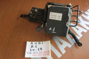 Audi A1 2010-2015 μονάδα ABS κωδικός: 6RO 907 379 BB/6RO 907 379 AH
