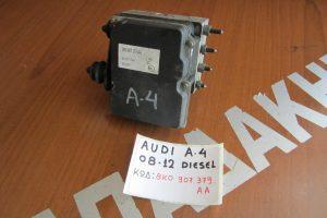 audi a4 2008 2012 monada abs diesel kodikos 8ko 907 379 aa 300x200 Audi A4 2008 2012 μονάδα ABS Diesel κωδικός: 8KO 907 379 AA