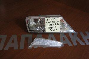 Jeep Cherokee Liberty 2008-2013 φλας εμπρός δεξιό