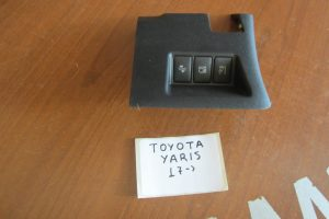 toyota yaris 2017 2018 diakoptis tablou aristera kato 300x200 Toyota Yaris 2017 > διακόπτης ταμπλού (αριστερά κάτω)