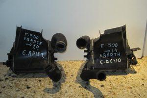 fiat 500 abarth 2007 2012 psygeia intrecooler aristero kai dexio 300x200 Fiat 500 Abarth 2007 2012 ψυγείο intrecooler δεξιό