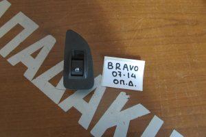 fiat bravo 2007 2014 diakoptis ilektrikoy parathyroy piso dexios 300x200 Fiat Bravo 2007 2014 διακόπτης ηλεκτρικού παραθύρου πίσω δεξιός