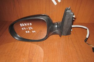 fiat bravo 2007 2014 kathreptis aristeros ilektrikos mayros 300x200 Fiat Bravo 2007 2014 καθρέπτης αριστερός ηλεκτρικός μαύρος