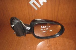 fiat bravo 2007 2014 kathreptis dexios ilektrikos mayros 300x200 Fiat Bravo 2007 2014 καθρέπτης δεξιός ηλεκτρικός μαύρος