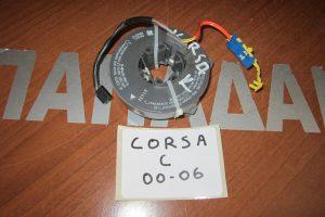 opel corsa c rozeta timonioy 2000 2006 300x200 Opel Corsa C 2000 2006 ροζέτα τιμονιού