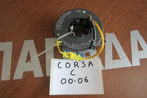 rozeta opel corsa c 2000 2006 timonioy 300x200 Opel Corsa C 2000 2006 ροζέτα τιμονιού