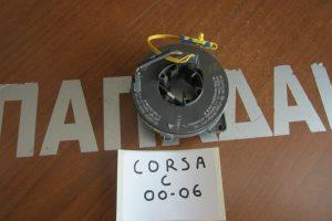 rozeta timonioy opel corsa c 2000 2006 300x200 Opel Corsa C 2000 2006 ροζέτα τιμονιού