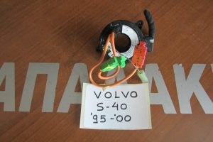 volvo s40 1995 2000 rozeta timonioy 300x200 Volvo S40 1995 2000 ροζέτα τιμονιού