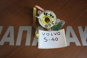 volvo s40 2000 2004 rozeta timonioy 300x200 Volvo S40 2000 2004 ροζέτα τιμονιού