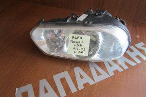 Alfa Romeo 156 1997-2003 φανάρι εμπρός αριστερό