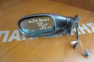 Alfa Romeo 166 1999-2007 ηλεκτρικός καθρέπτης αριστερός μολυβί 3 φις 7 καλώδια