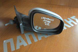 Chevrolet Spark 2010-2015 μηχανικός καθρέπτης δεξιός ασημί