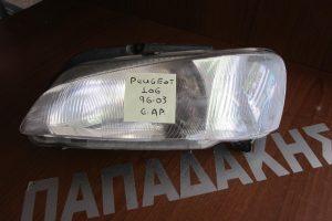 fanari empros aristero peugeot 106 1996 2003 300x200 Peugeot 106 1996 2003 φανάρι εμπρός αριστερό